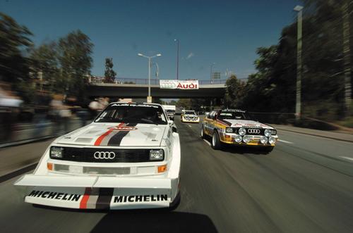 Audi_quattro_pikes03